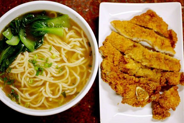 fried-pork-noodle-soup