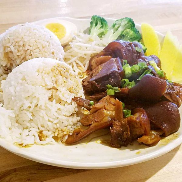 stewed-pork-knuckle-rice