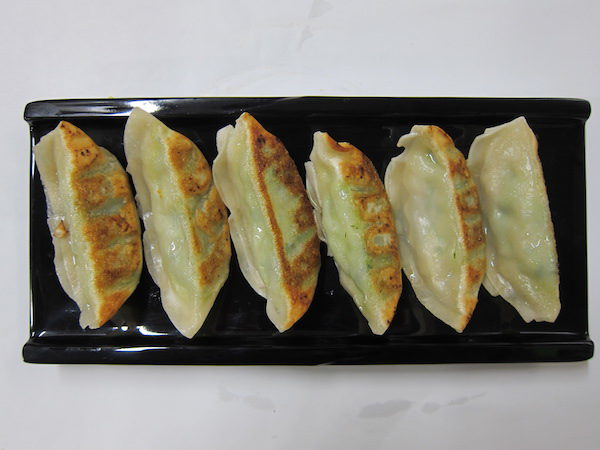 japanese-vegetable-gyoza-appetizer-austin-tx